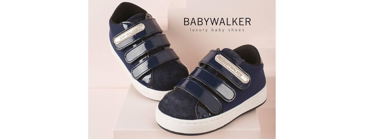 7d195d74381 βαπτιστικά παπούτσια για αγόρι   Βάπτιση, Γάμος, μπομπονιέρες ...