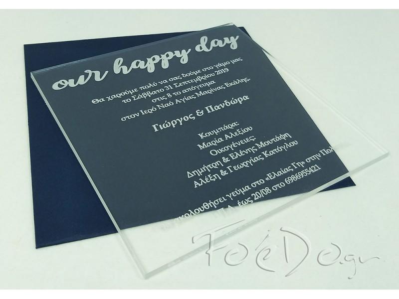 24d967aec3ea 16Χ16 Προσκλητήριο γάμου plexiglass